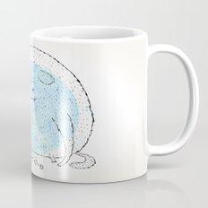 It's a secret. Mug