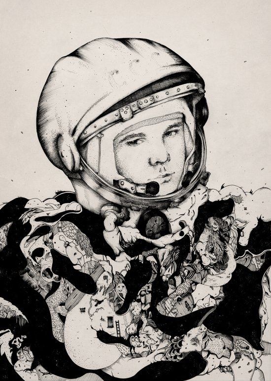 From Gagarin's Point Of View  Canvas Print