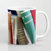 Books From Amsterdam Mug