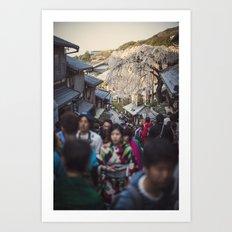 The Road to Kiyomizu, Kyoto, Japan 2015 Art Print