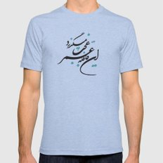 Persian Poem - Life flies by Mens Fitted Tee Tri-Blue SMALL