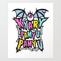 Kyary Pamyu Pamyu 3 T-sh… Art Print