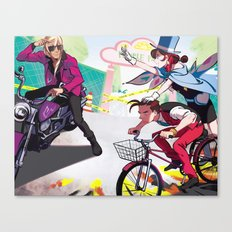 People Park Canvas Print