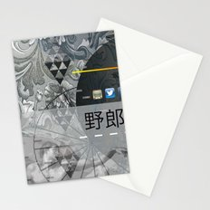 I Don't Think So < The NO Series (B&W) Stationery Cards