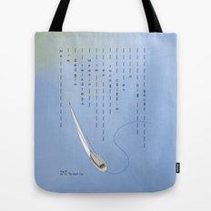 Dodging Raindrops Tote Bag