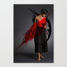Undisclosed Desires Canvas Print