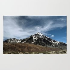 Majesty...the Mountain..! Rug