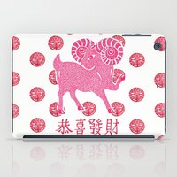 ~ Happy Chinese New Year ~ Year Of The Sheep ~ iPad Case
