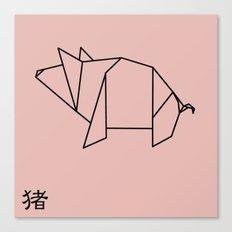 Inoshishi Canvas Print