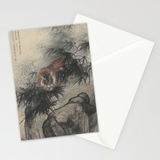 Zhang Shanma 'Tiger' - 张善孖 虎威 Stationery Cards