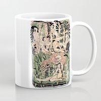 Melt with You Mug
