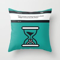 No029 MY Waiting Book Icon poster Throw Pillow