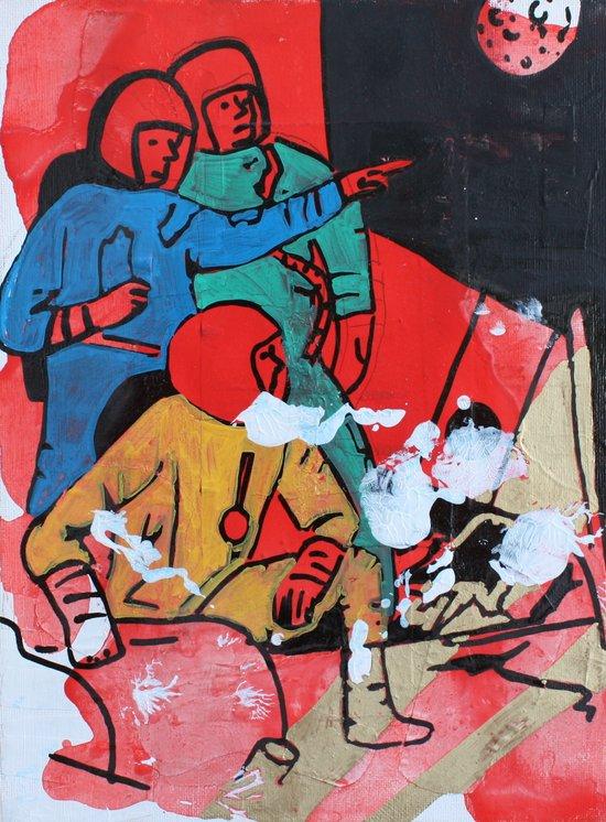 """Fra Mauro"" Art Print"