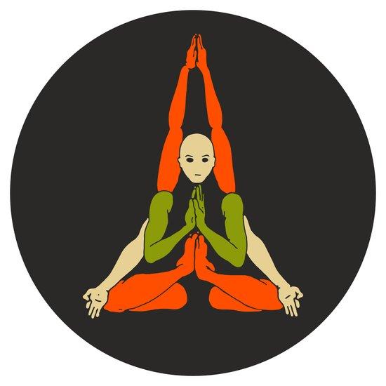 Patanjali Yoga: Kandipida Asana #2 Art Print