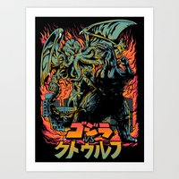 Clash of Gods: Remake Art Print