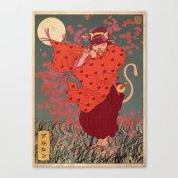 Pepperoni 1/3 Canvas Print