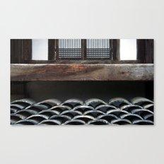 Jirye Artists' Colony 5 Canvas Print