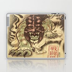 Battlecat Laptop & iPad Skin