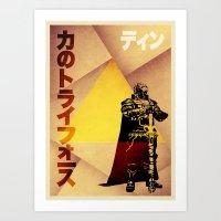 Triforce of Power Art Print