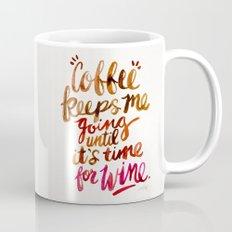 Coffee & Wine – Brown & Magenta Ombré Mug