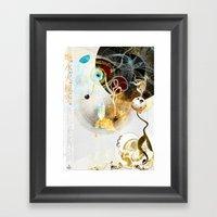 Celestial Honey Translat… Framed Art Print
