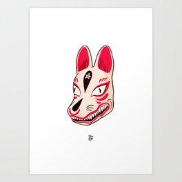 Art Print - Kitsune - Kirsten Rothbart