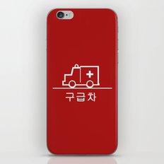 Ambulance - Korea iPhone & iPod Skin