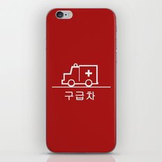 Ambulance - Korea iPhone & iPod Skin
