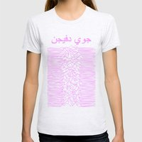 Joy Division In Arabic &… Womens Fitted Tee Ash Grey SMALL