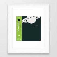Saturn - Variant Framed Art Print