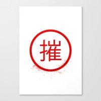 Destroy  Canvas Print