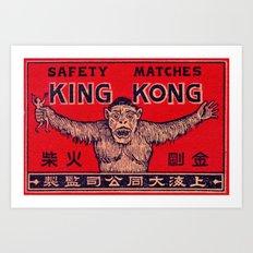 King Kong - Matchbox Art Print