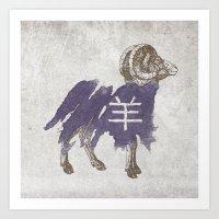 Ram/Goat (Chinese Zodiac - vintage) Art Print