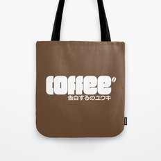 COFFEE Logo Tote Bag