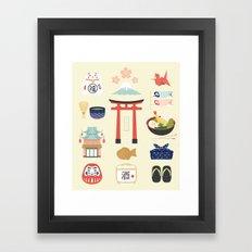Japan Icons Illustration : PAST Framed Art Print