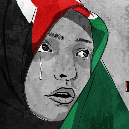 Palestine Art Print