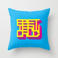 A Better World Throw Pillow