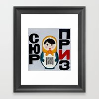 Сюрприз (surprise… Framed Art Print