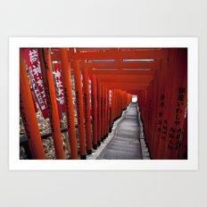 Hie-jinja Art Print