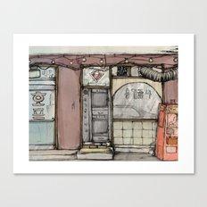 South Korean Shop Front Canvas Print