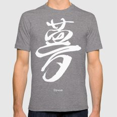 Dream Mens Fitted Tee Tri-Grey SMALL