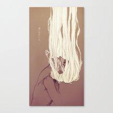Tsubasa kudasai yo. Canvas Print