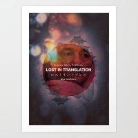 Lost In Translation - Bo… Art Print