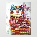 Sweet  Tooth Cat  Canvas Print