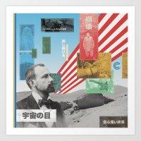 Cosmonostro: The Press C… Art Print