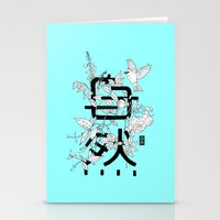Shizen wrapped in nature_Blue Stationery Cards