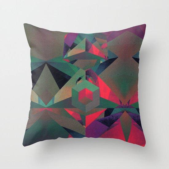 aryx Throw Pillow
