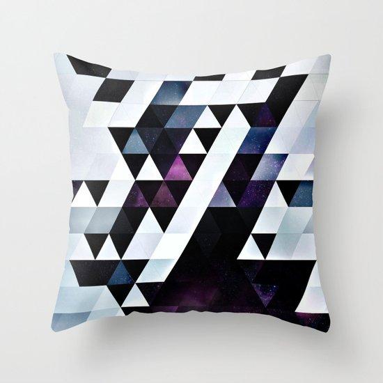 MODYRN LYKQUYR Throw Pillow