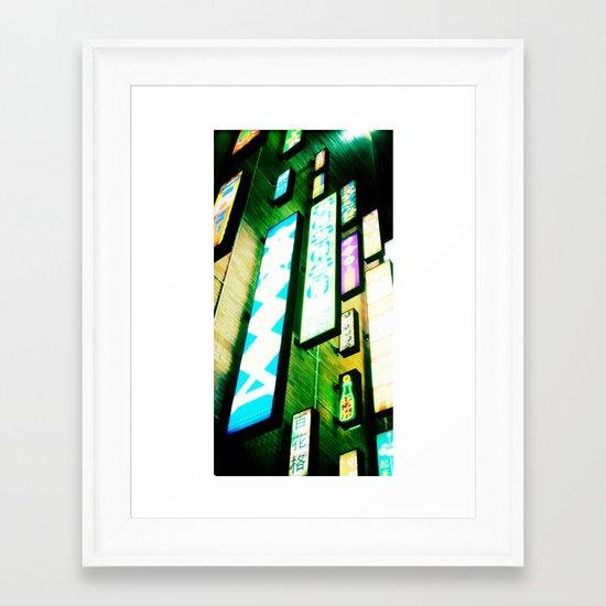 Neon Glow Framed Art Print