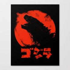 Godzilla14 Canvas Print